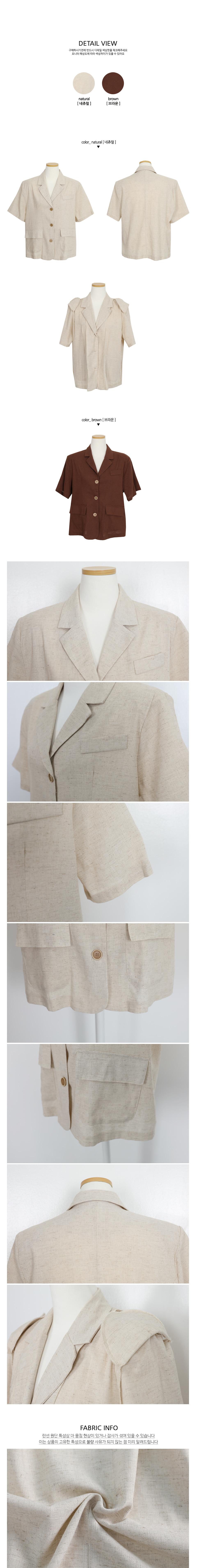 雙口袋亞麻短袖西裝外套