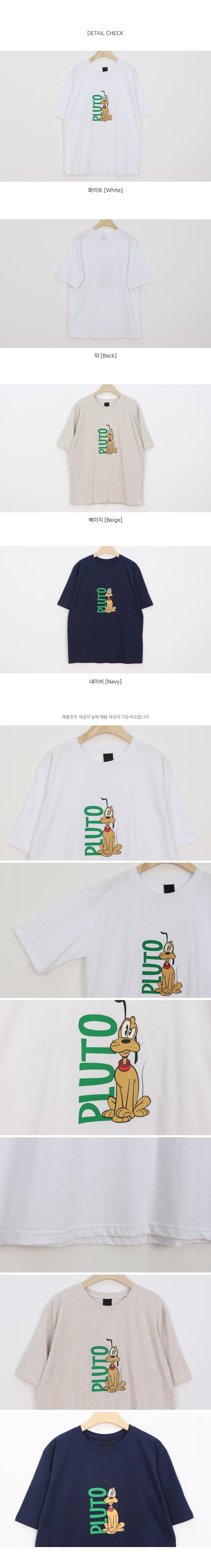 Disney Pluto Daily Short Sleeve T-Shirt