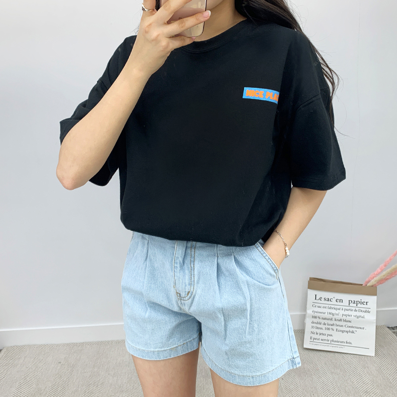 Planet District Short Sleeve Tee