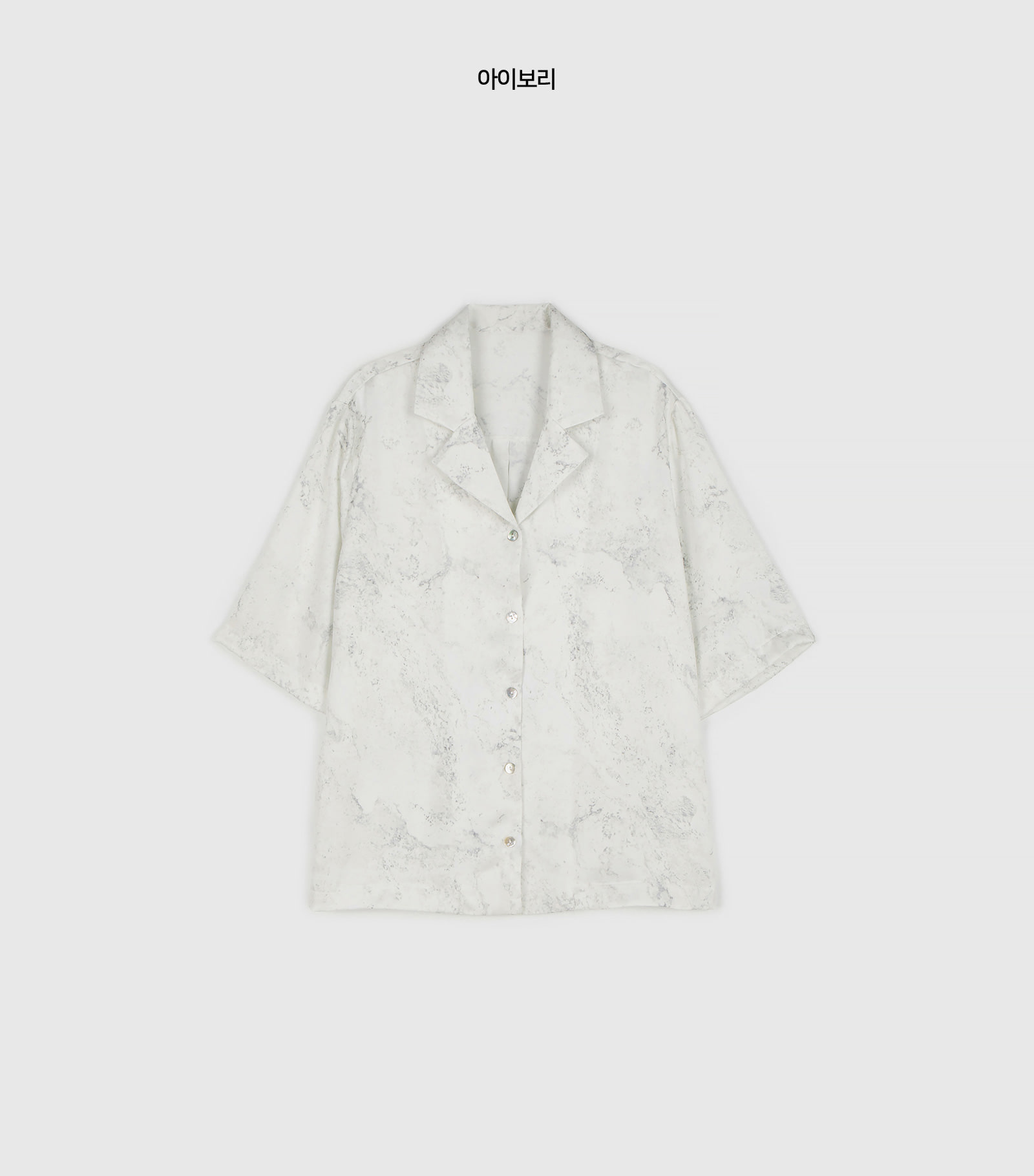 Soft marbling over shirt