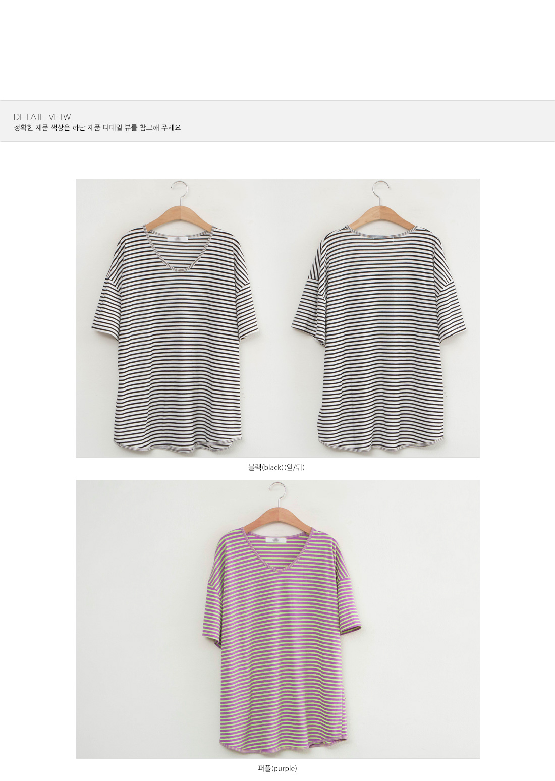 V-neck striped T-shirt #107268F available