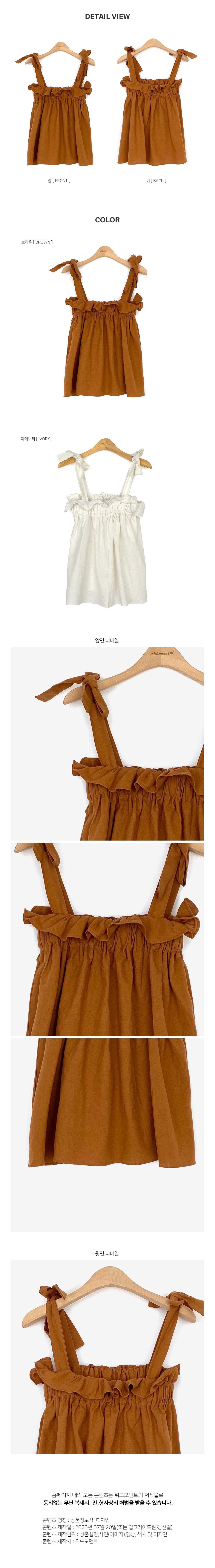 Accordion sleeveless