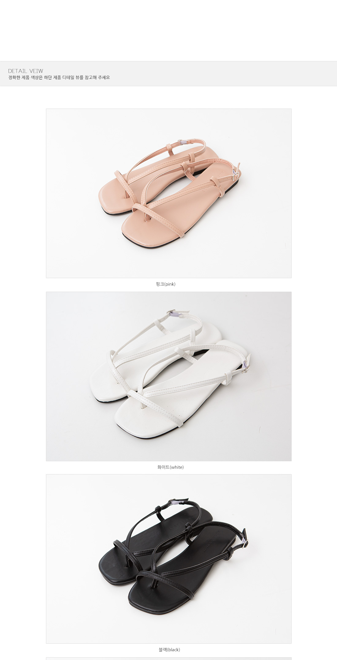 Summer Daily Strap Sandals #86235