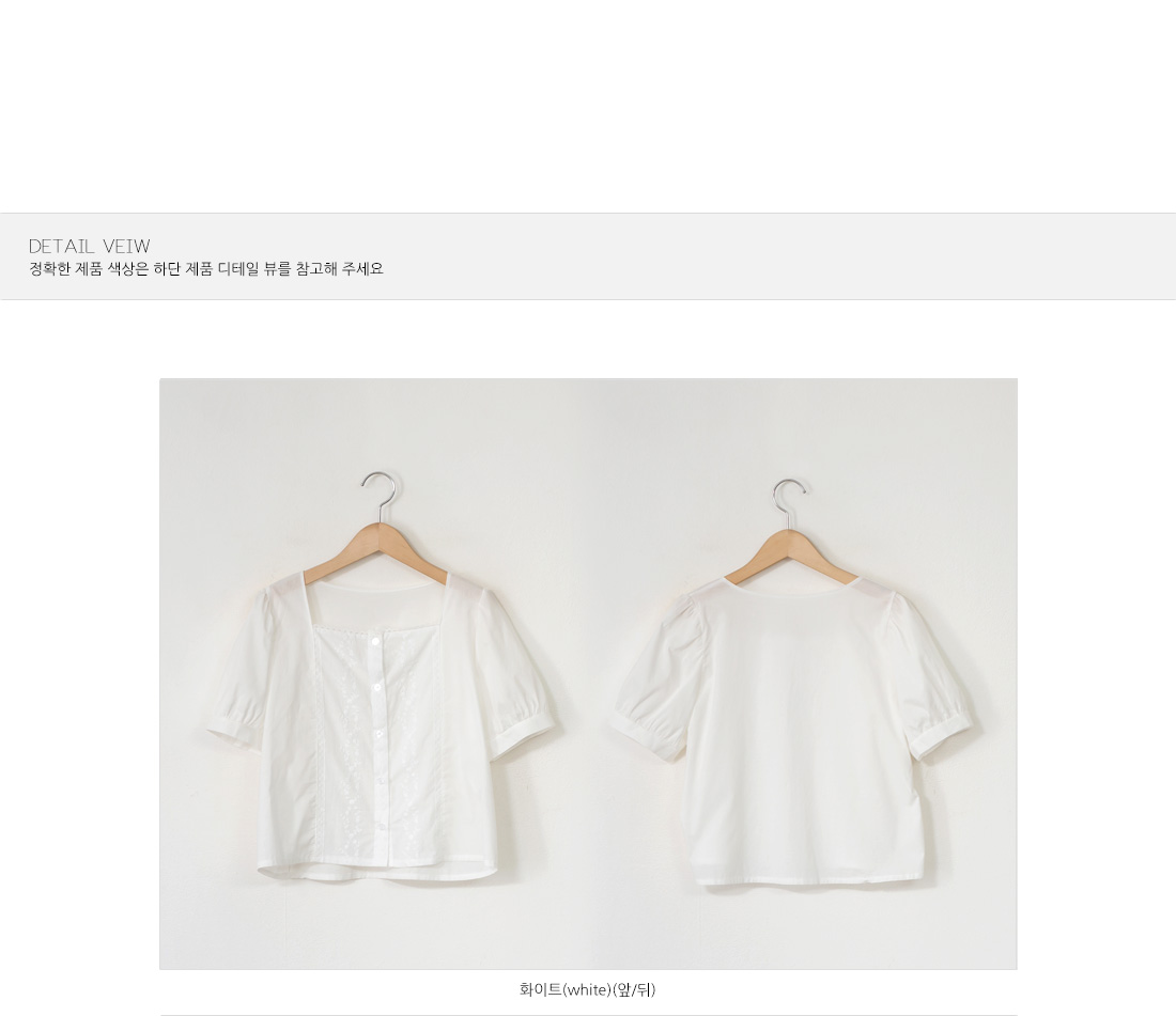 Square Neck Embroidery Blouse #44560