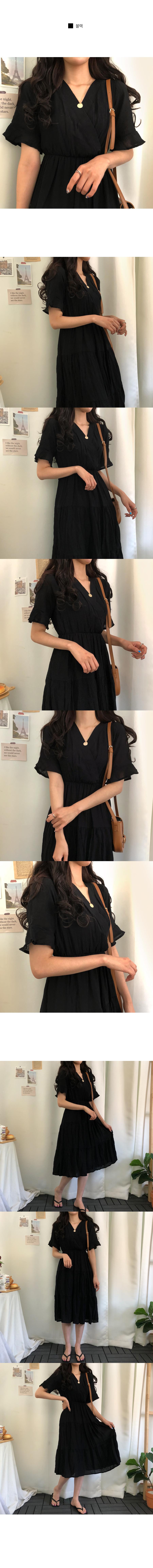 Flody linen long dress