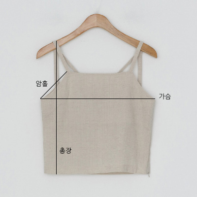 Square Neck Linen Sleevey