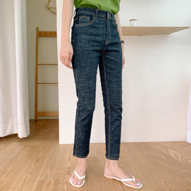 Slit dough denim semi-skinny jeans