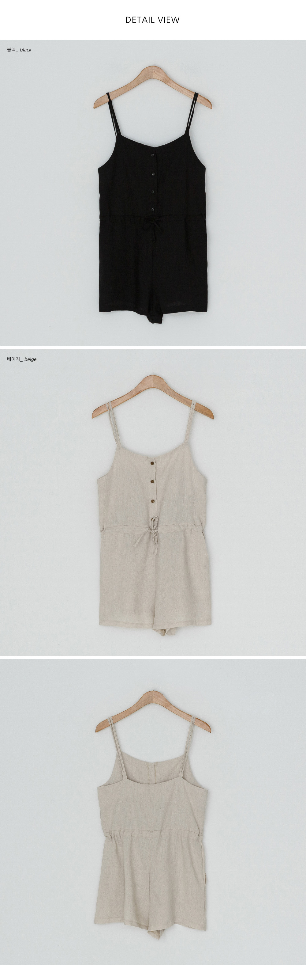 Waist string short jumpsuit