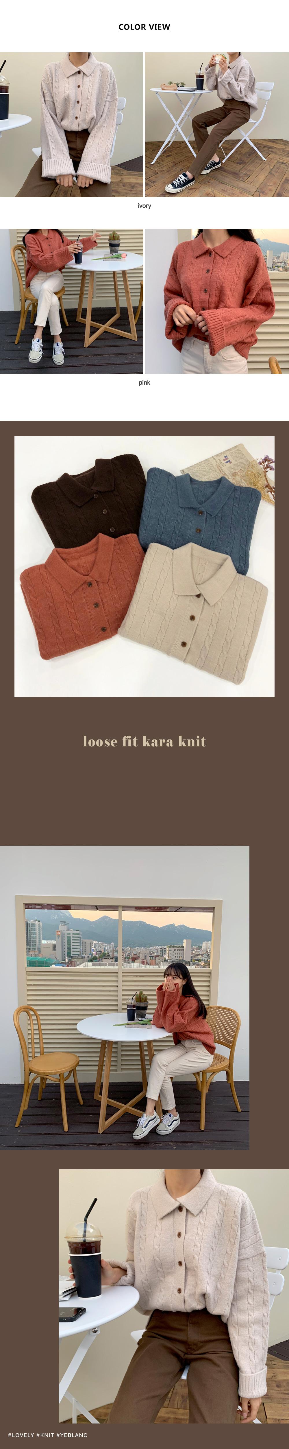 Button Twice Karanit T#YW425
