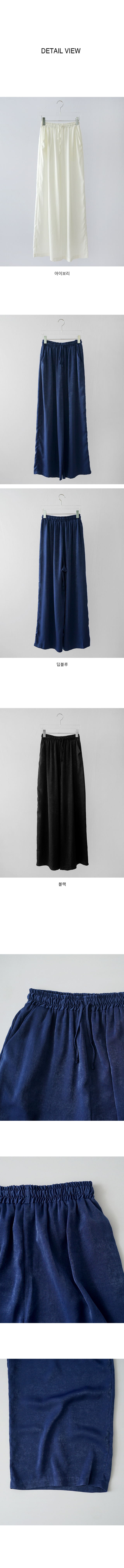 soft straight banding pants
