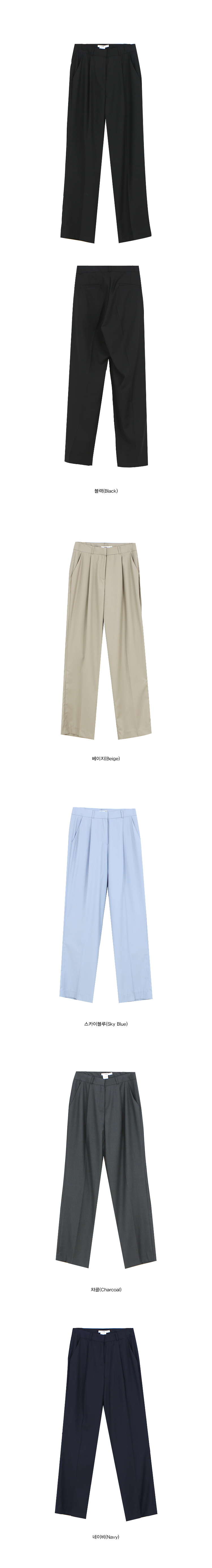 All Day Pintuck Slacks + V Neck Shirring Blouse