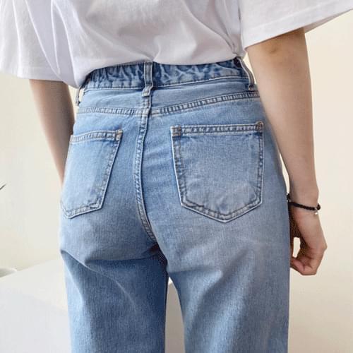 Wide denim trousers loose Light Blue P # YW474