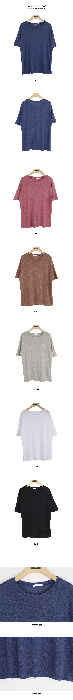 Livin linen t-shirt