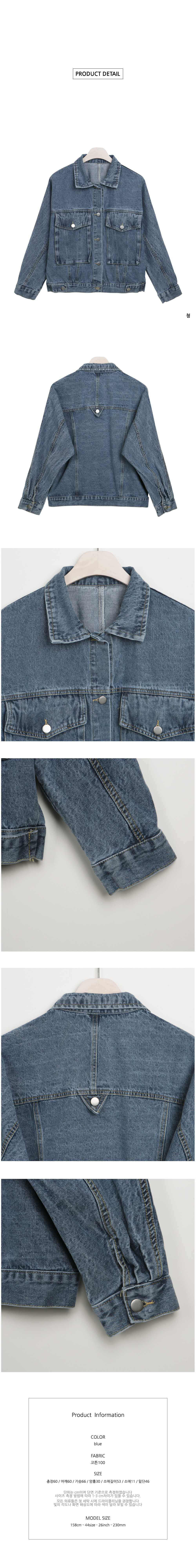 Pocket rectangular denim jacket O#YW354