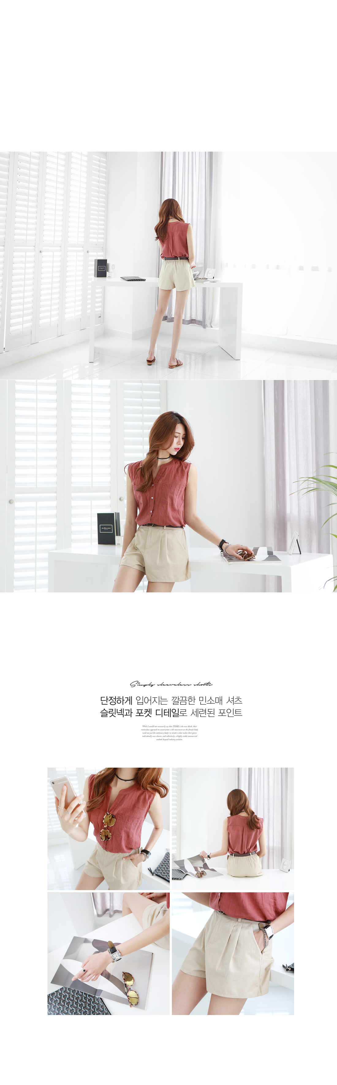 Cecily pocket sleeveless shirt #42742