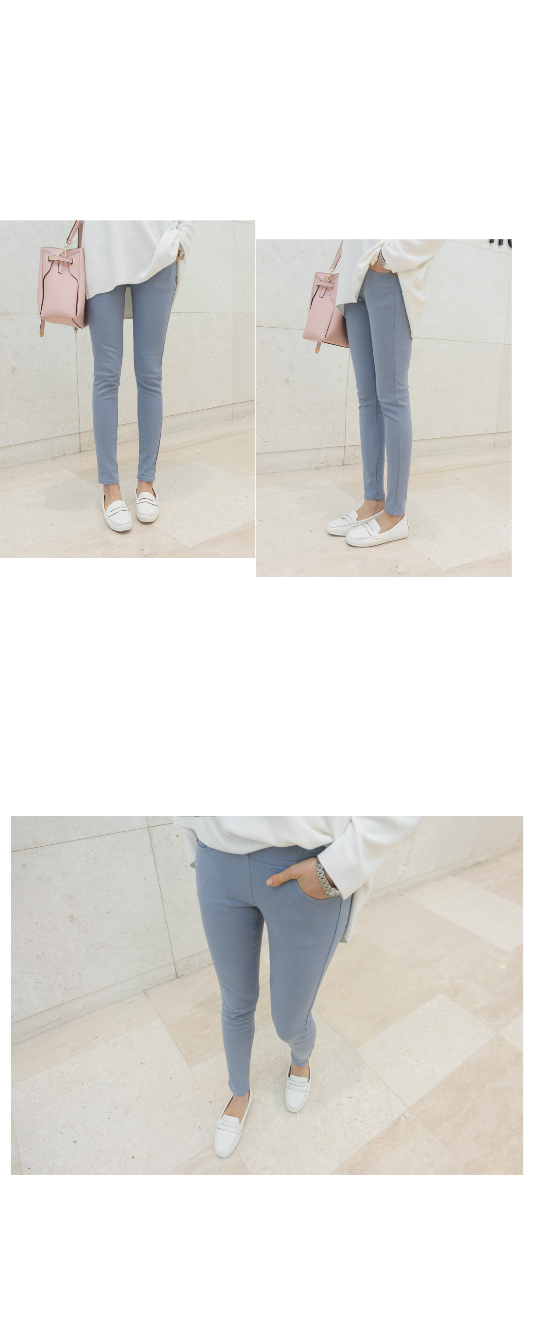 Dione Patch Banding Pants #71955