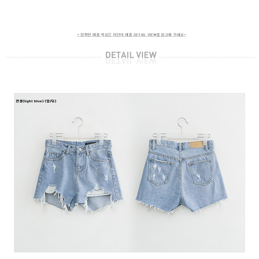 Draw A line 3 piece short pants #73734 size S/M/L/XL available