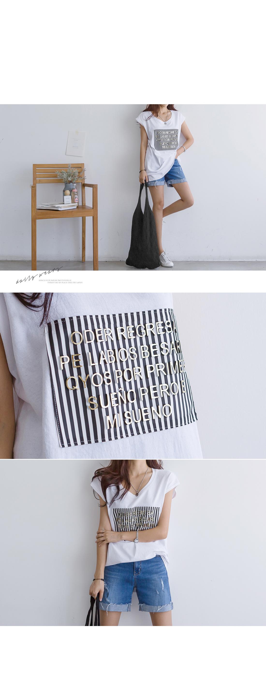 Bling Foam Lettering Long T-shirt #105895