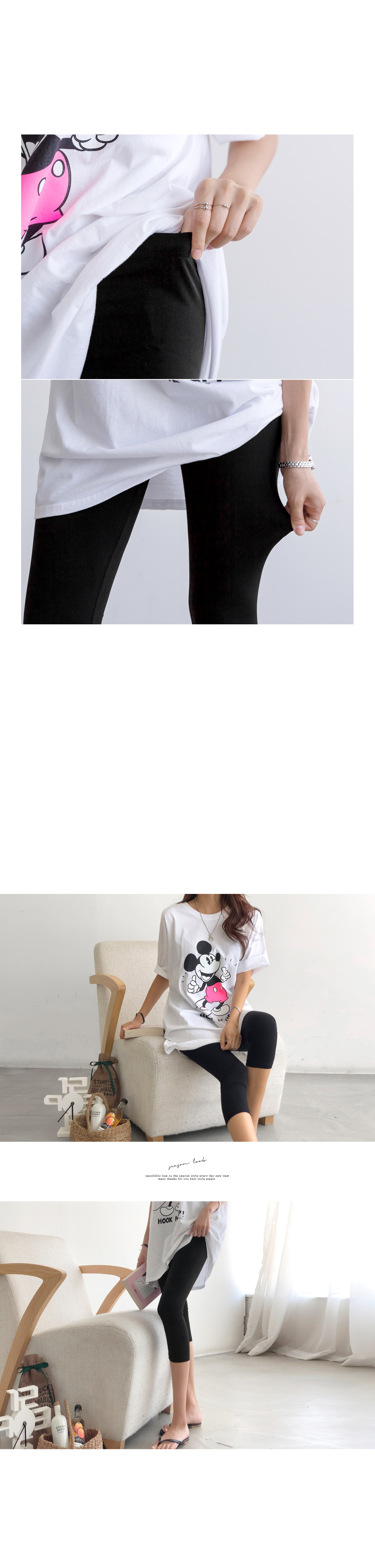 Daily Ice Part 7 leggings #73822 size F/L available