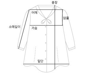 Flower wrap blouse #44536