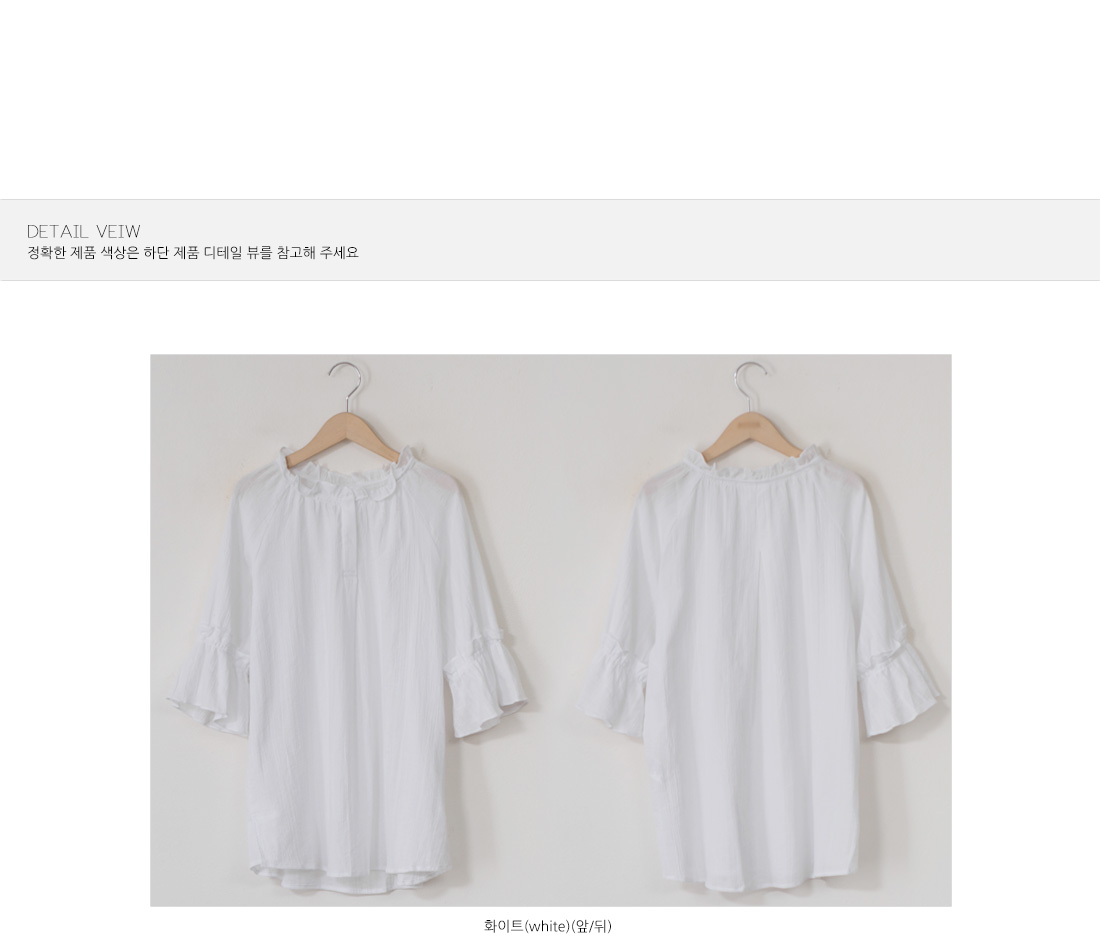 Lovely Cool Fabric Blouse #44525 White L White XL Available