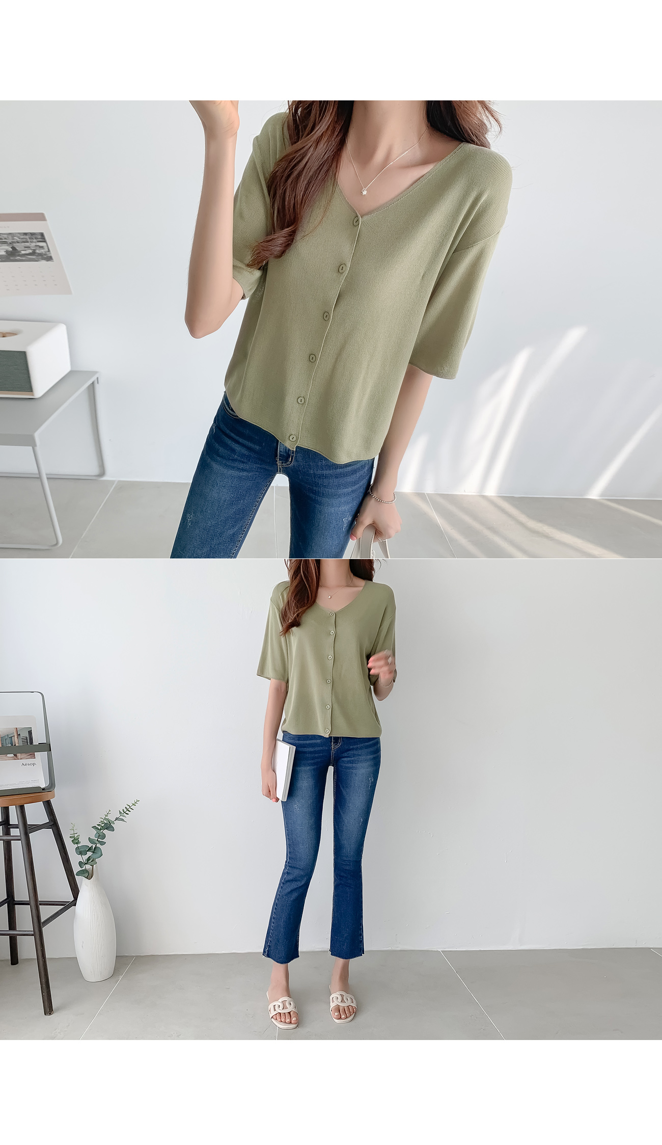 Summer short sleeve cardigan #21000