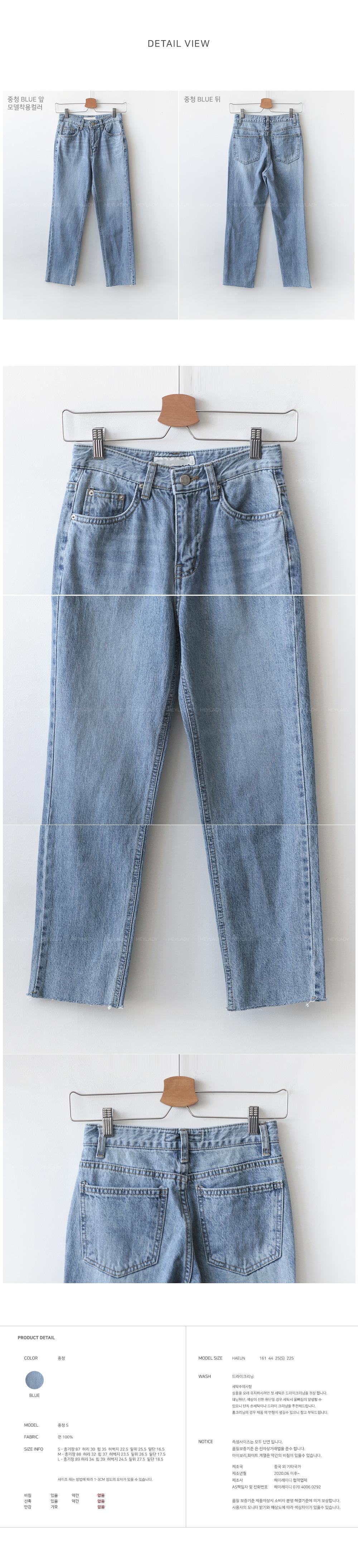 Calvis Date Denim Pants