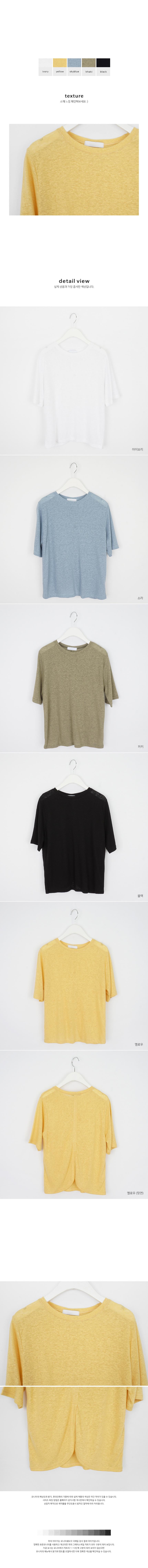 Hepburn T-shirt