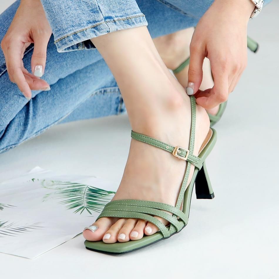 Crea slingback sandals 7 cm
