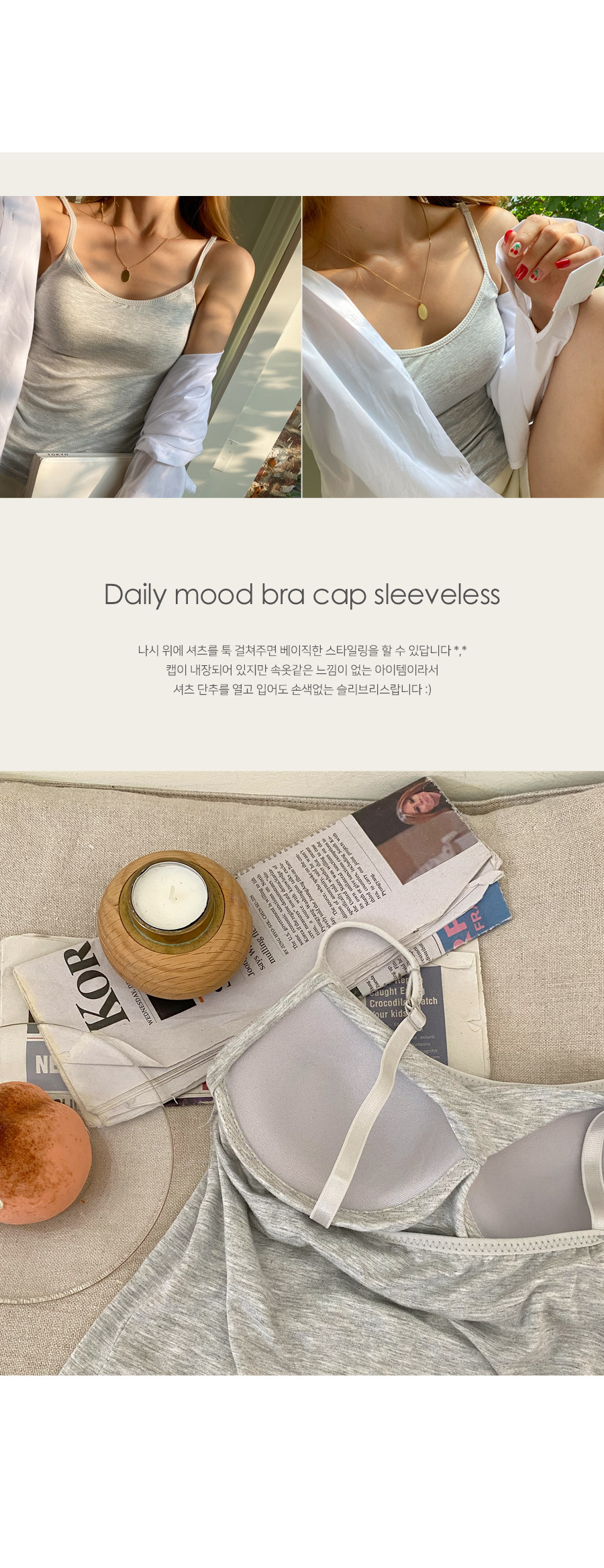 Daily mood bra cap strap adjustment Sleeveless