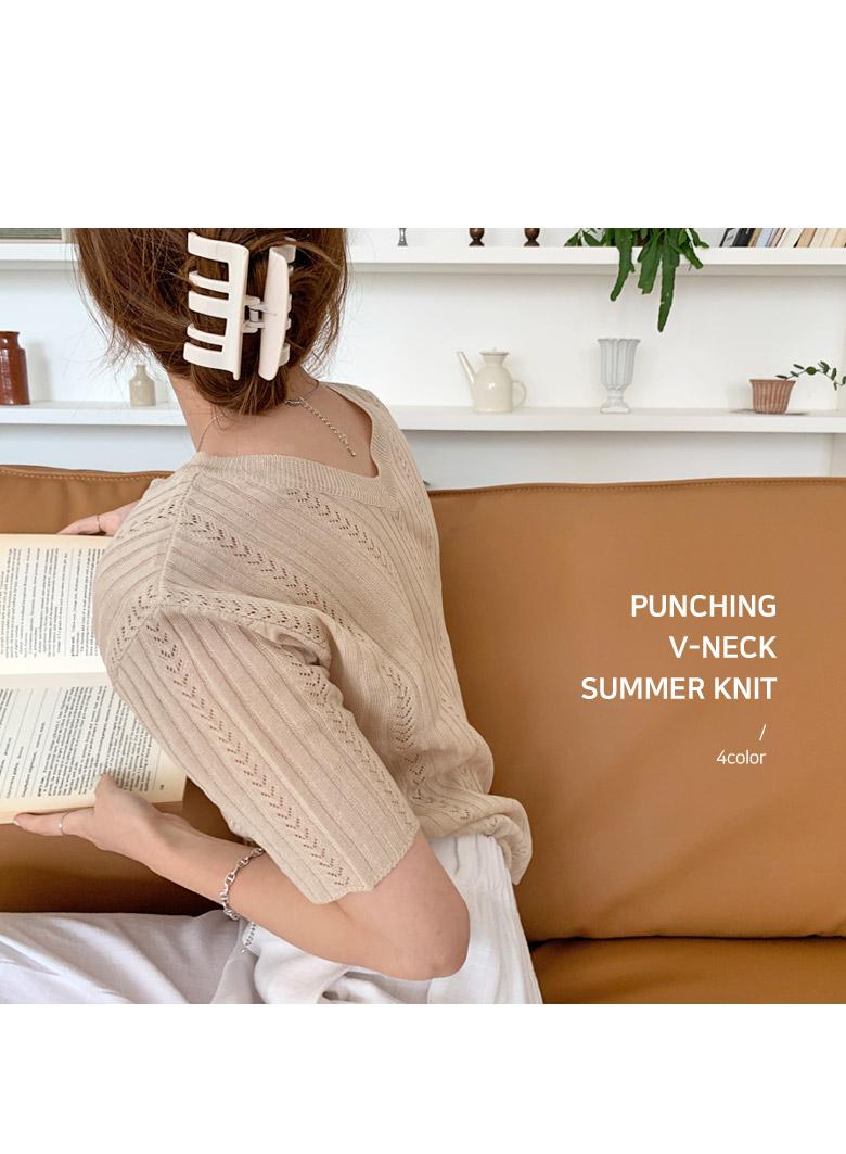 Punching SCSI V-Neck Summer Knit