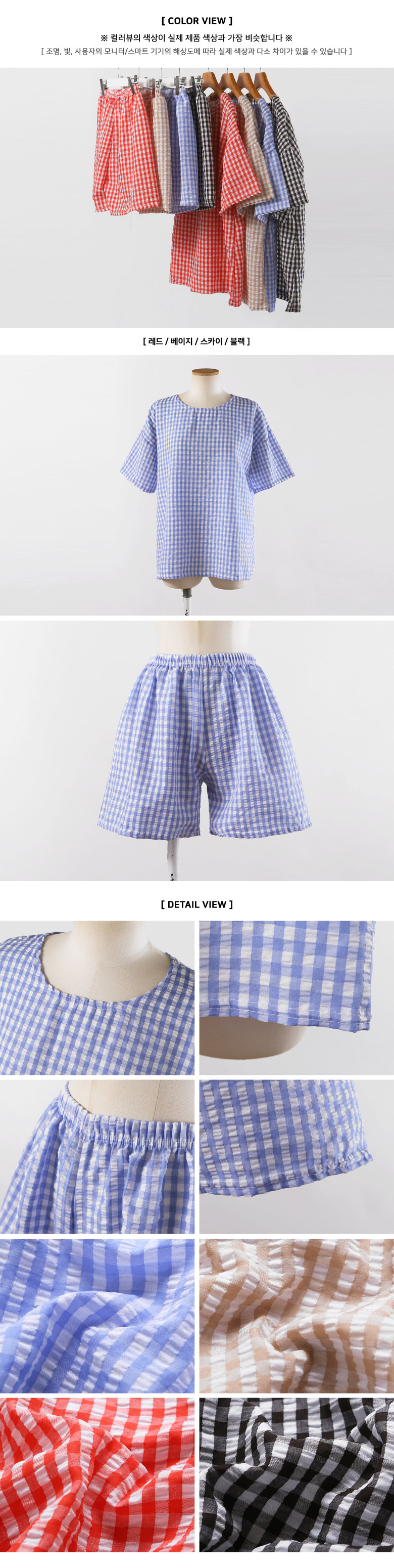 All Day Sears Short Sleeve Two Piece