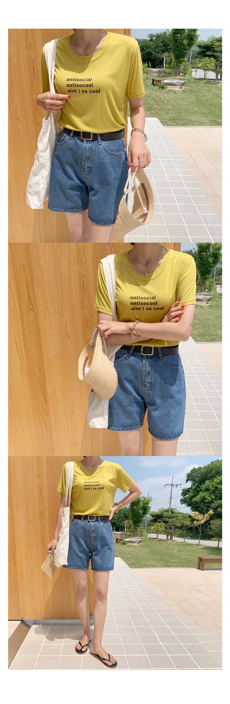 Rayon So Cool Ride T-shirt