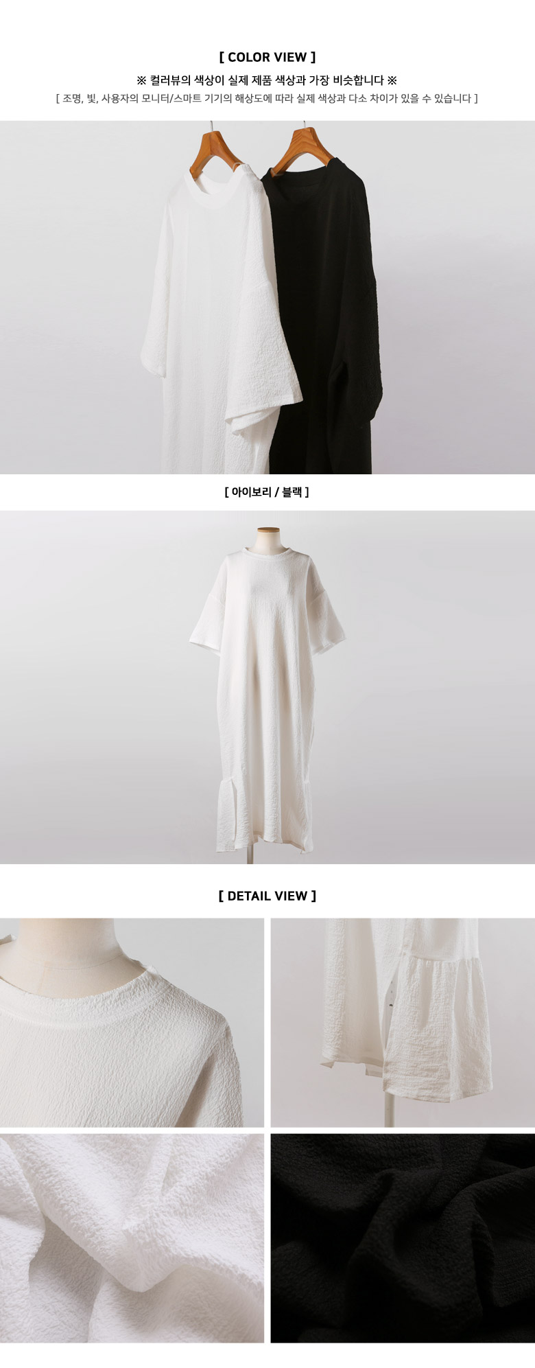 Cooling overfit back frill dress