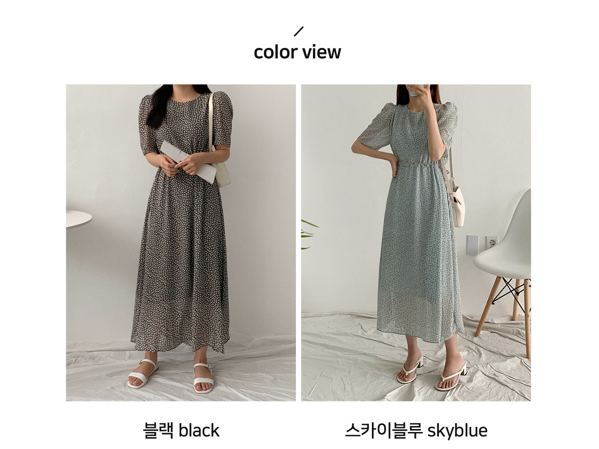 Haflo Fog Long Dress