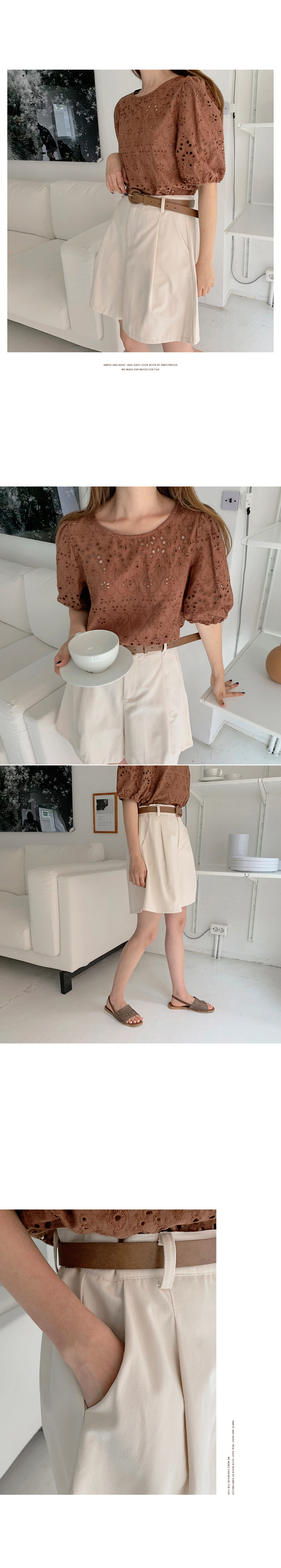 Levito Summer Daily Two Piece