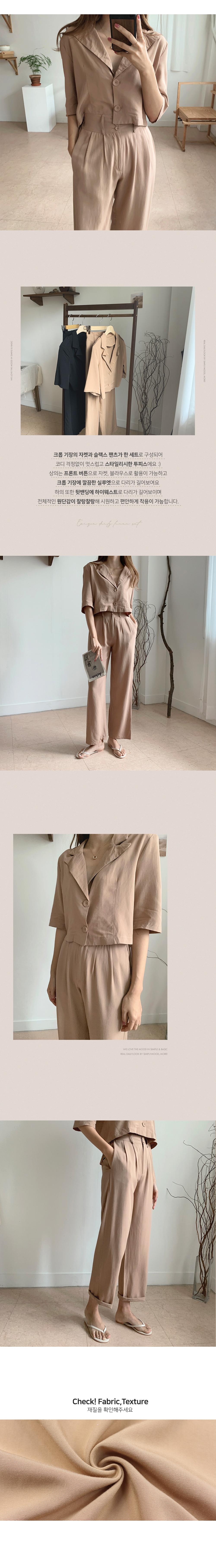 Epi Daily Linen Jacket Pants Set