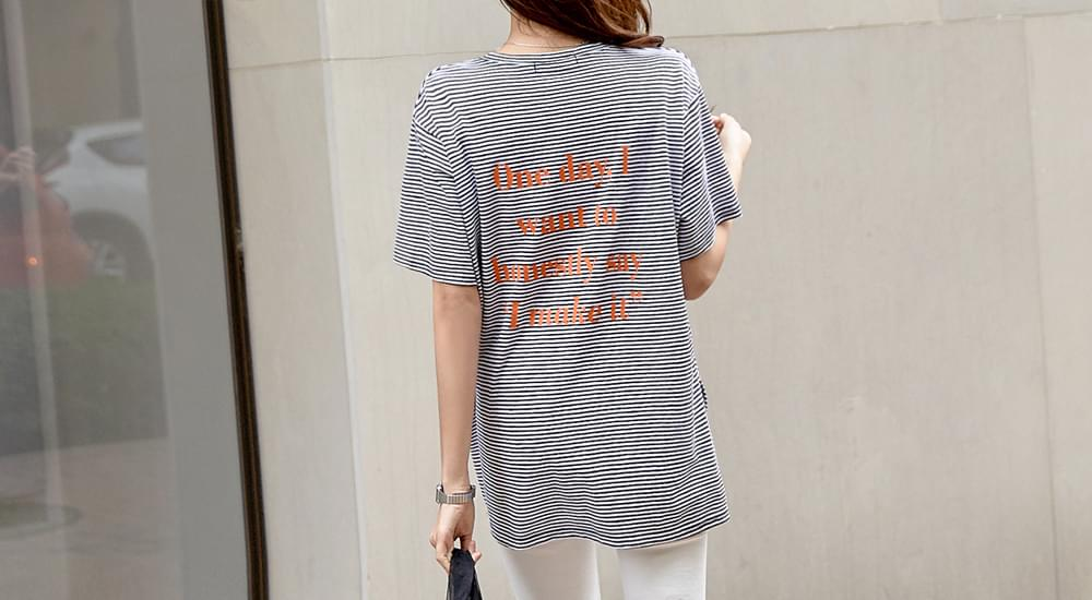 Back Lettering Striped T-shirt #107104F Available