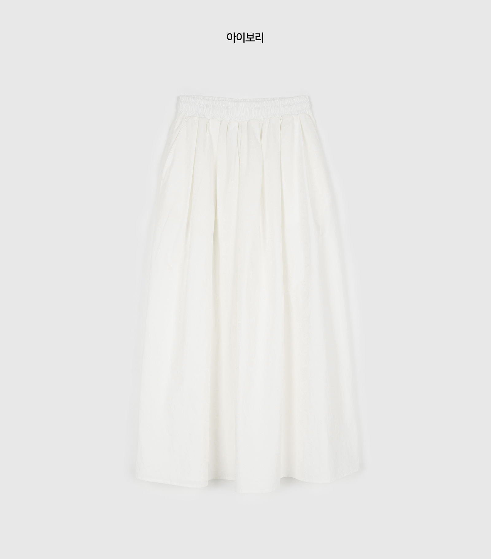 Terry banding maxi skirt