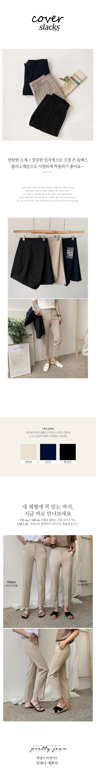 (pretty jean)精美假口袋燙線直筒褲(米色)