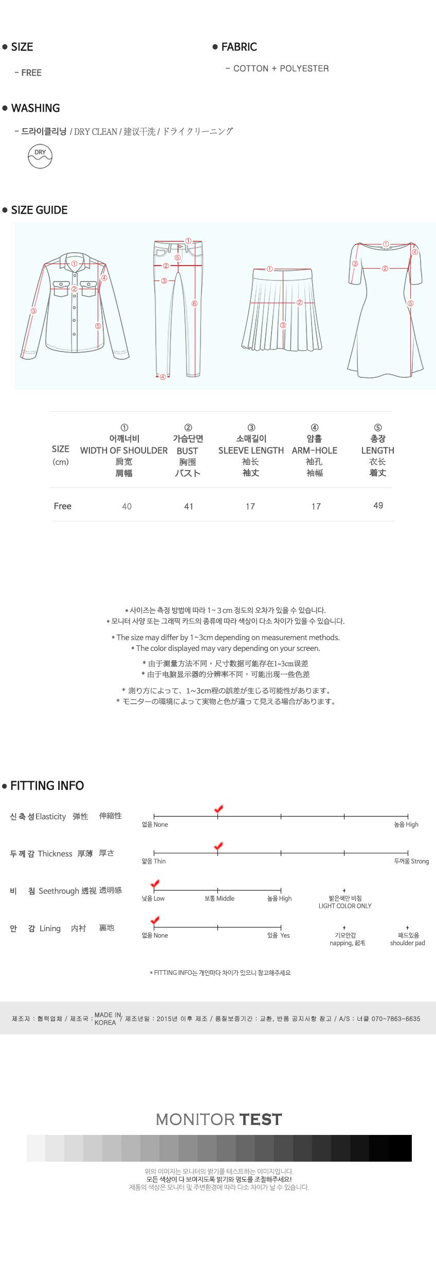 물결라인 골지 반팔 가디건 (cd0065)