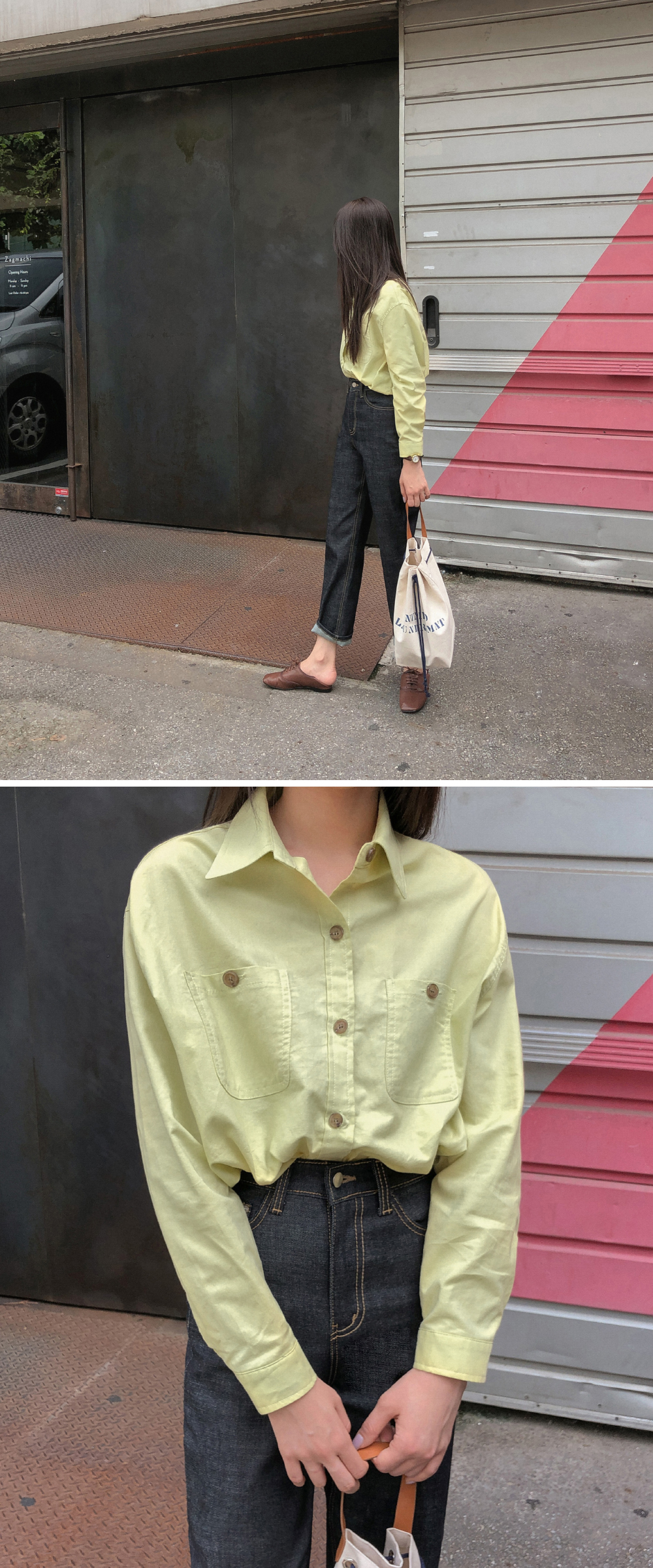 Casual loose-fit cotton shirt