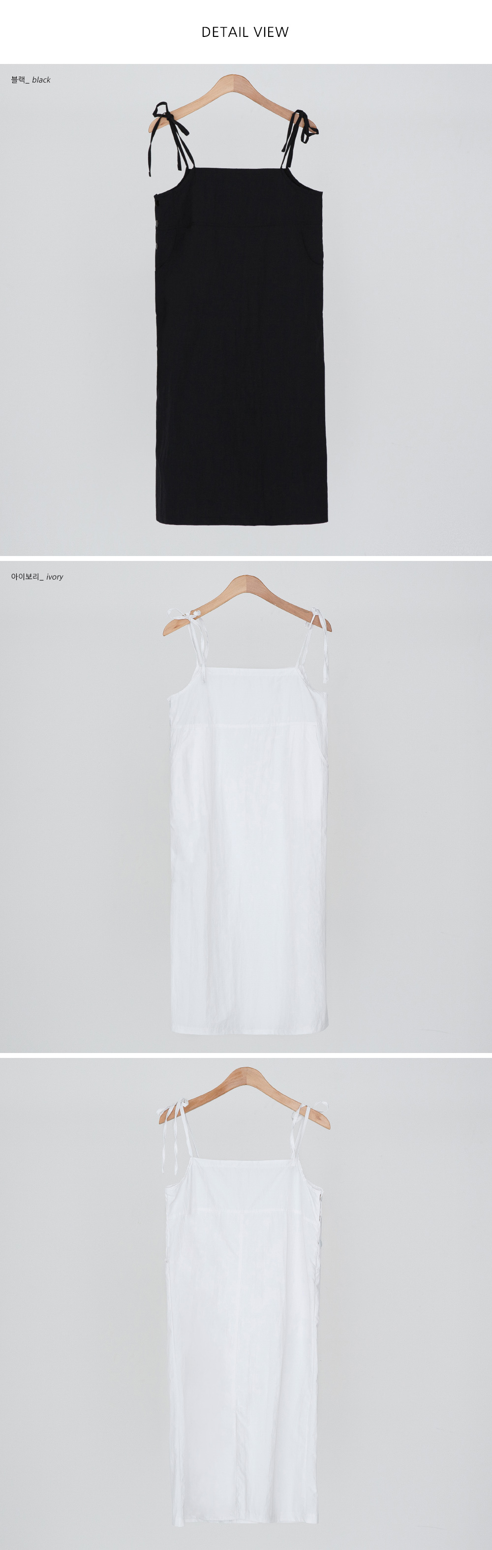 Simple bustier long dress