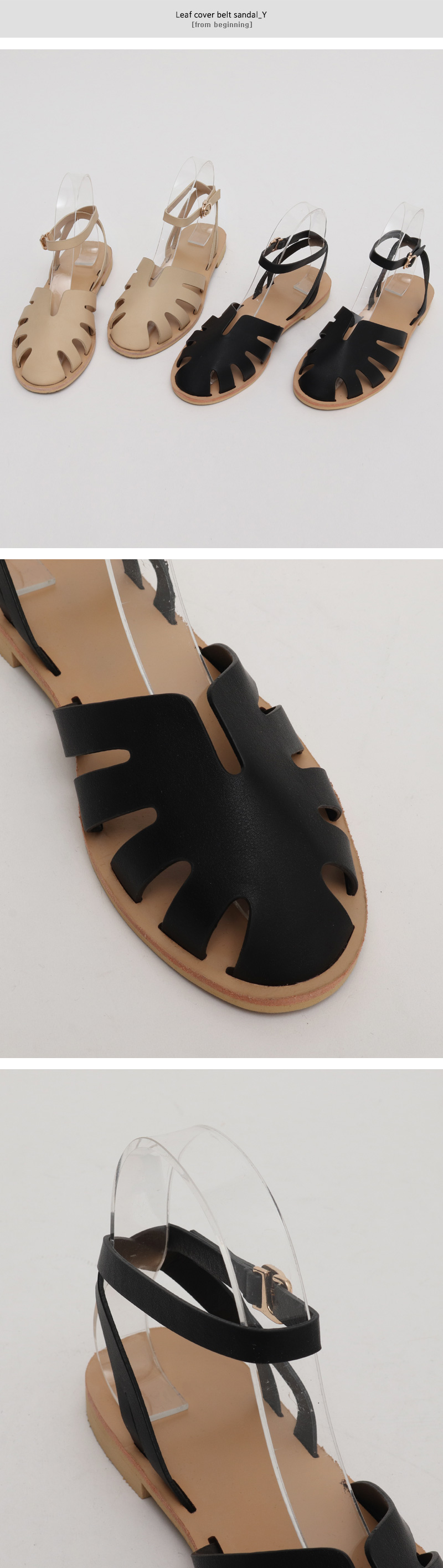 Leaf cover belt sandal_Y