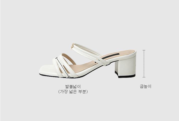 Recid 2 way sandals 5 cm