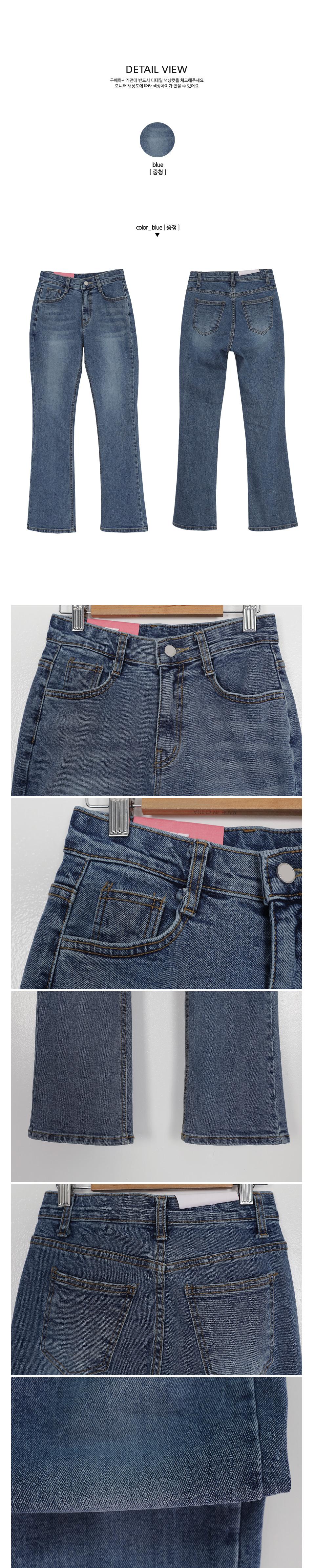 Karmo Boots Cut Long Pants
