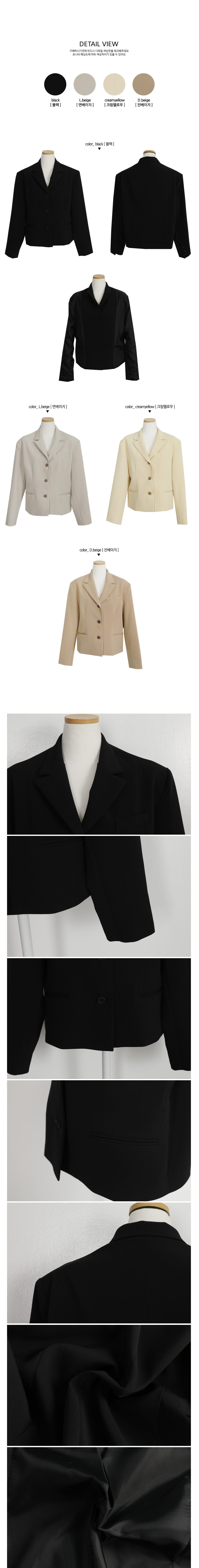 Blia Crop Jacket