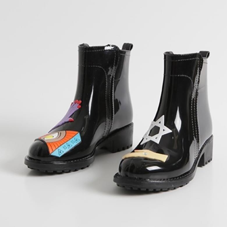Jaiming Ruche rubber-made rain boots