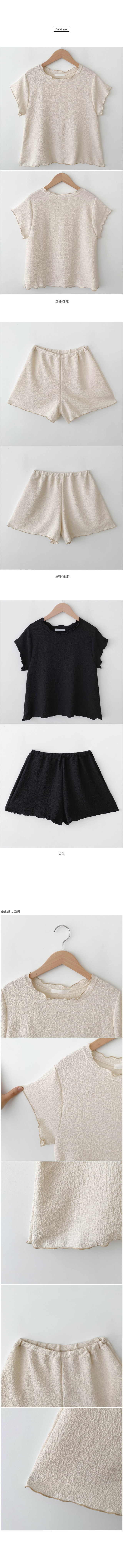 Honey Wrinkle Free Top + Shorts Set