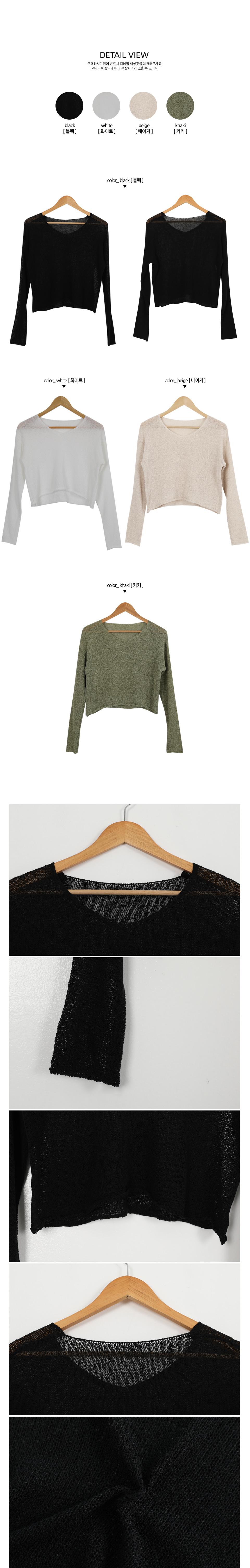 Kitsch crop knit